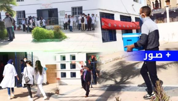 أزغنغان: تأخر جرعة تلقيح التلاميذ يستنفر باشا المدينة