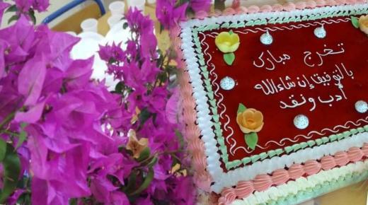 الناظور: حفل تخرج طلبة الدراسات العربية بكلية سلوان