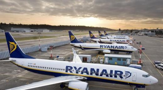 شركة Ryanair تكسر السوق وتطلق عروضا برحلات مجانية لاستعادة المسافرين