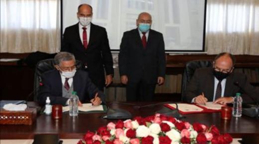 توقيع على بروتوكول تعاون لتسريع وتيرة إدماج اللغة الأمازيغية في أشغال المجلس بين مجلس المستشارين والمعهد الملكي