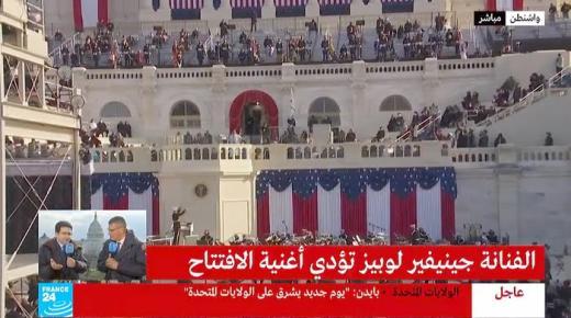 مباشر: مراسم تنصيب جو بايدن رئيسا للولايات المتحدة