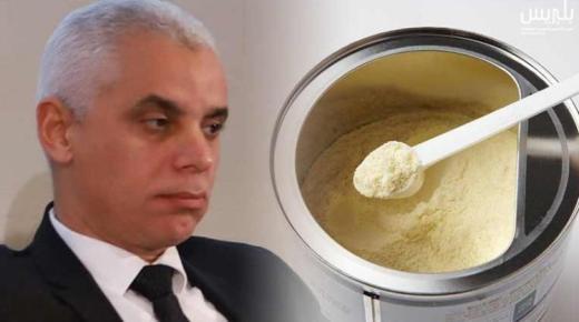 """بسبب ارتفاع ثمن حليب الأطفال.. """"بيجيدي"""" يجر آيت الطالب للمساءلة"""