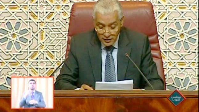 رئيس مجلس النواب يفضح برلمانيي الناظور والدريوش المتغيبين (شاهد الفيديو)