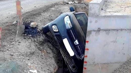 حادث سير غريب على الطريق الرابطة بين العروي و أفسو (صور)