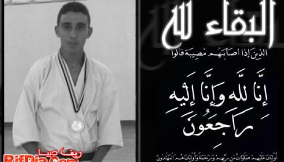 تعزية لعائلة أحلي في وفاة إبنها محمد أحلي