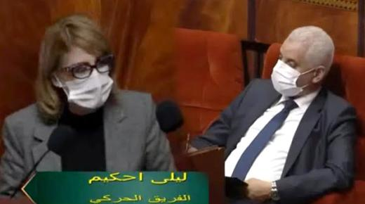 أحكيم تطلق النار على وزارة الصحة بسبب الحالة البنياتية بالحسني، و الغموض في المرحلة الراهنة (+فيديو)