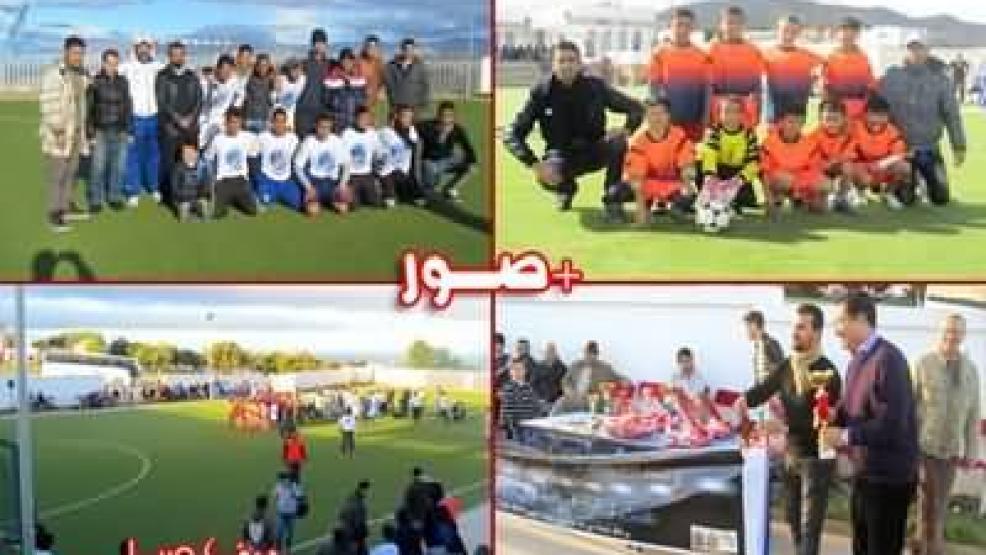 مراسيم الحفل الختامي لدوري كرة القدم المصغرة، المنظم من طرف جمعية أجدير المتوسط