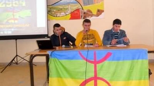 ماضي وحاضر السنة الأمازيغية محور ندوة تلاميذية بتمسمان