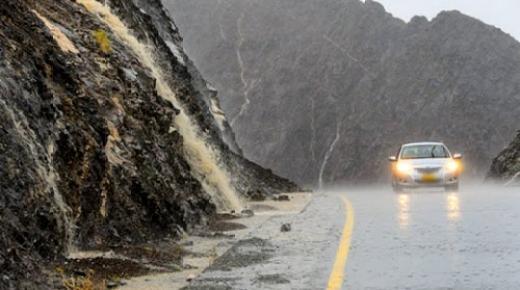 مديرية الارصاد تتوقع نزول أمطار قوية بمنطقة الريف