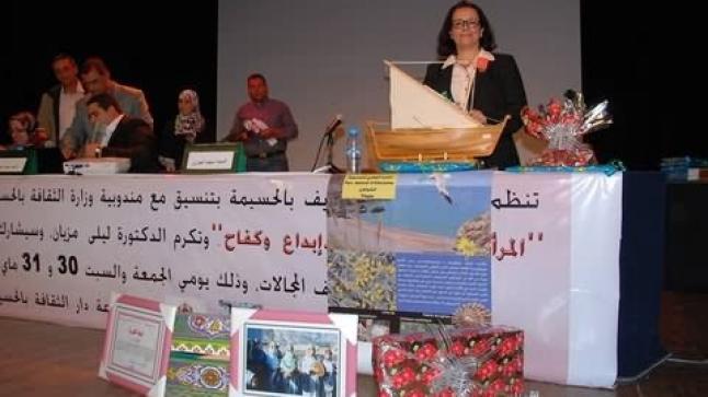 الملتقى الثامن للذاكرة والتاريخ بالريف يَستحضر كفاح وإبداع المرأة الريفية