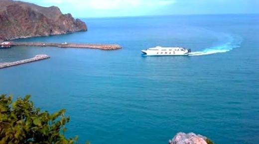 """شركة """"ارماس"""" تستأنف رحلاتها الى مينائي الناظور والحسيمة"""