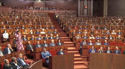 صدق أو لا تصدق.. تخصيص 200 مليون لمحو أمية البرلمانيين!