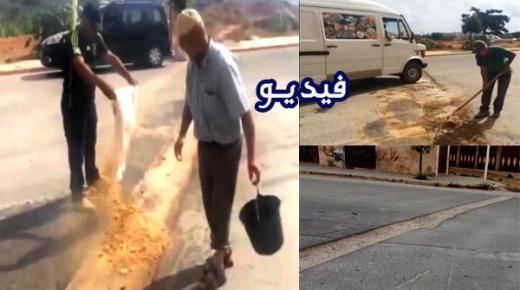 """إصلاح خندق وسط الطريق بالتراب يؤجج غضب المواطنين على بلدية بني أنصار.. ونشطاء يعلقون """"رْحَني خْثِيشِينْ"""""""