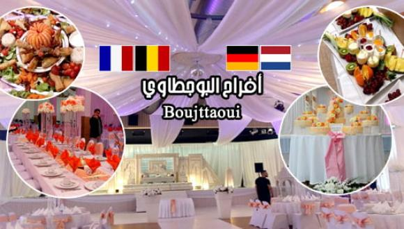 أفراح البوجطاوي: الرائد في تنظيم وتجهيز الحفلات بكل من ألمانيا هولندا بلجيكا وفرنسا..