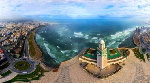 """صور جوية لوكالة """"نازا"""" تظهر جمالية وتنوع المناظر الطبيعية بالمغرب"""