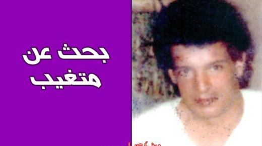 نـداء: عائلة شكري محمد لحبيب تبحث عن ابنها المحتفي مند سنوات