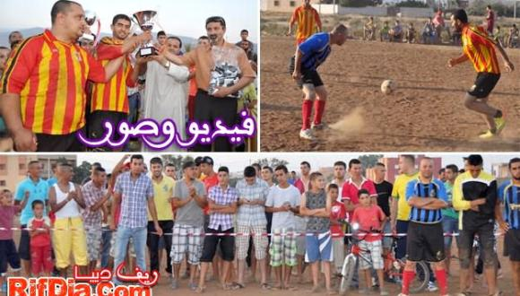اختتام دوري رمضان لكرة القدم وسط أجواء احتفالية ببني شيكر