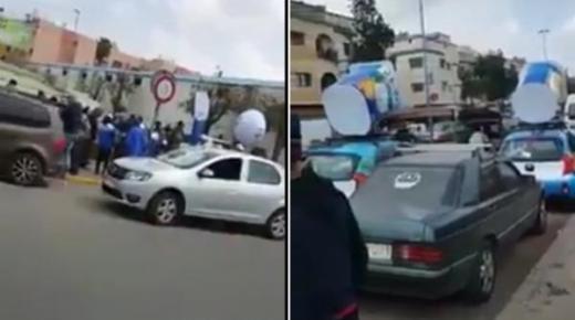 """من نتائج حملة المقاطعة…توزيع """"دانون"""" مجانا على المواطنين بشوارع المغرب (فيديو)"""