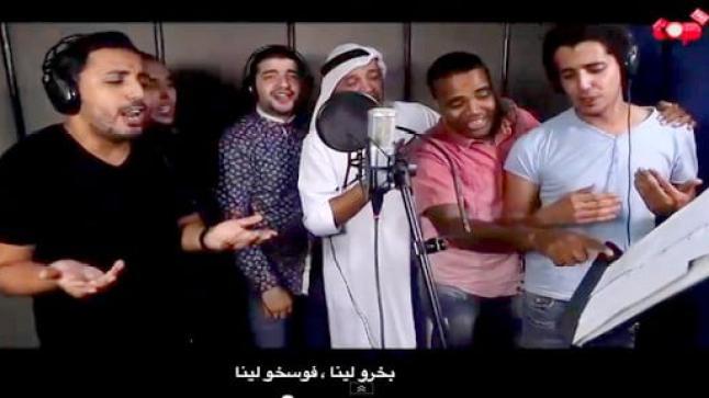 """أغنية تسخر من قرار المغرب القاضي بعدم تنظيم الكان بعنوان: """"كأس إيبولا"""""""