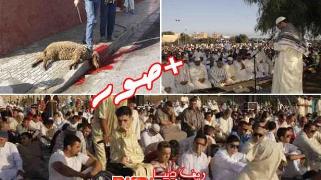 اجواء عيد الأضحي المبارك من مليلية المحتلة