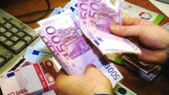مكتب الصرف : تحويلات الجالية المغربية بالخارج في تراجع