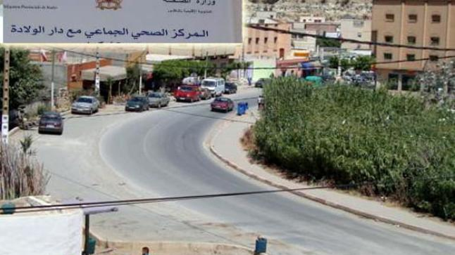 جمعيات فرخانة تراسل مندوب وزارة الصحة بالناظور بخصوص المركز الصحي
