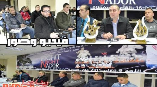 """جمعية عثمان تعقد ندوة صحفية استعداداً لتنظيم """"ليلة الأبطال"""" بالناظور"""
