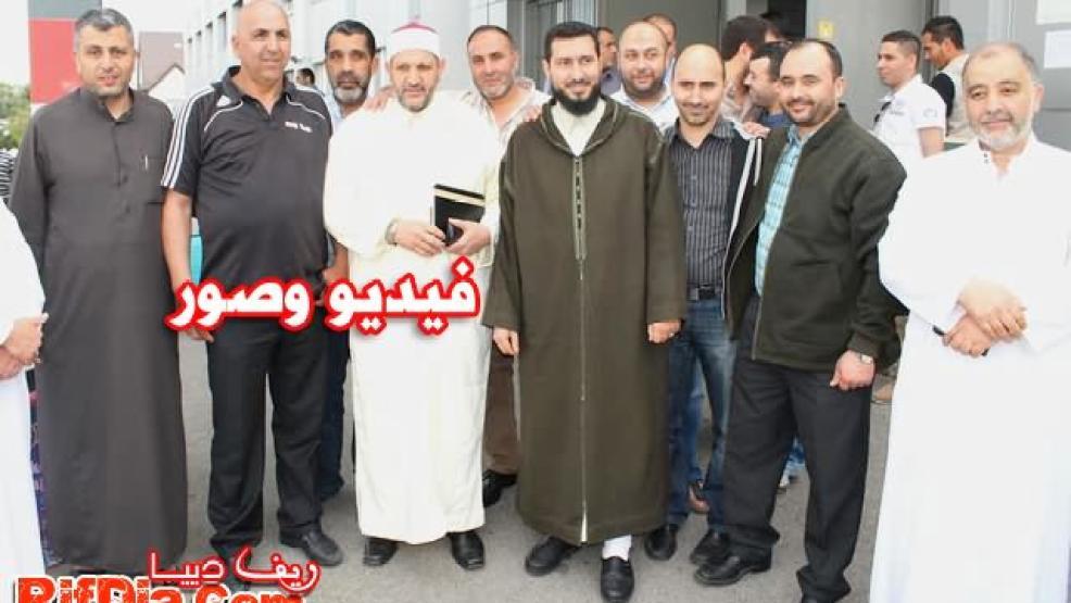 ألمانيا: ذ. محمد بونيس يحل ضيفا على مسجد طارق ابن زياد بفرانكفورت ويلقي محاضرة حول الأسرة المسلمة بالمهجر