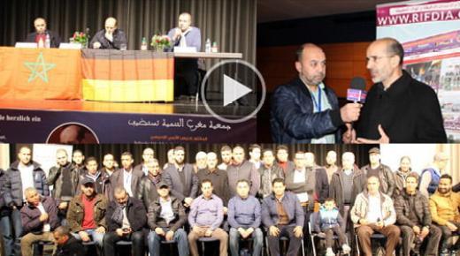 ألمانيا: الوزير الأزمي يؤطر لقاءً تواصليا مع الجالية المغربية بفرانكفورت حول التجربة المغربية بعد حراك 2011
