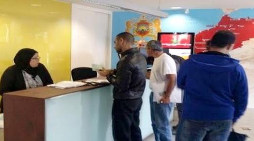 يهم الجالية.. المغرب يلغي شرط التصديق على الوثائق العامة الأجنبية