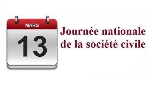 المغرب يخلد اليوم الوطني للمجتمع المدني 2021 (+بلاغ رسمي)