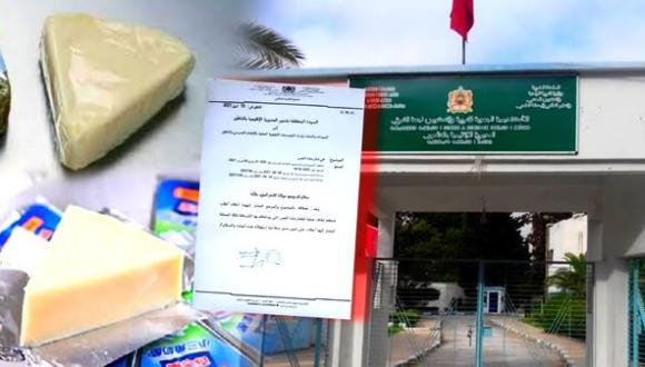 خطير: مذكرة تحذر من استعمال مواد غذائية فاسدة بمطاعم مدرسية بالناظور (+وثيقة)