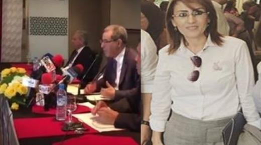 على الورق.. ليلى احكيم أول برلمانية على اقليم الناظور والعنصر ينفي توفرها على الجنسية الاسبانية