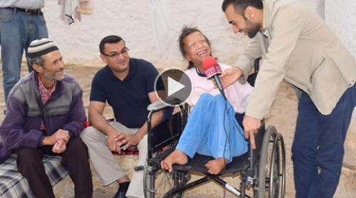 ربورطاج فيديو : عائلة نجاة لقصير ببني شيكر تناشد ذوي البر والإحسان لمساعدة إبنتهم