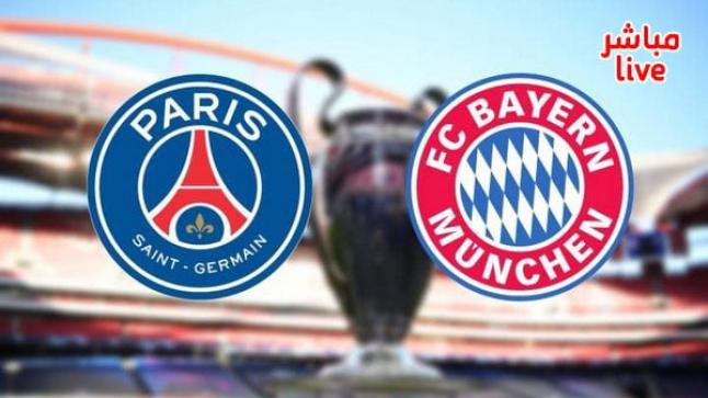 البث المباشر : باريس سان جيرمان ضد بايرن ميونيخ (نهائي دوري أبطال أوروبا)