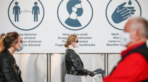 إلزام العائدين لبلجيكا من سفر غير ضروري بعد الأربعاء بدفع 250 أورو كغرامة
