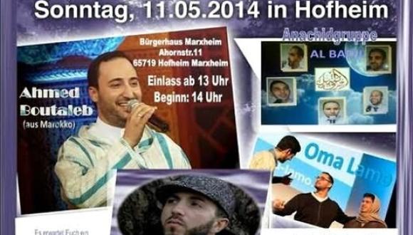 المعهد الألماني للعلوم الإسلامية ينظم حفل خيري بهوفنهايم الألمانية بمشاركة الفنان أحمد بوطالب