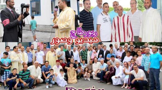 """أجواء الإحتفال بعيد الفطر بمسجد """"بسم الله"""" بفرانكفورت (ربورطاج)"""
