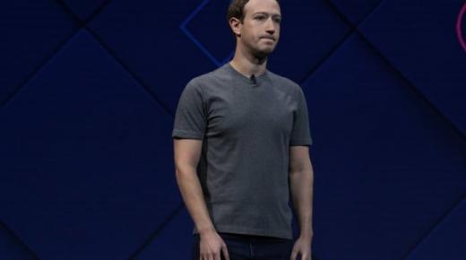 """زوكربرج: أعتذر أننا لم نحم معطياتكم الشخصية على """"الفايسبوك"""""""