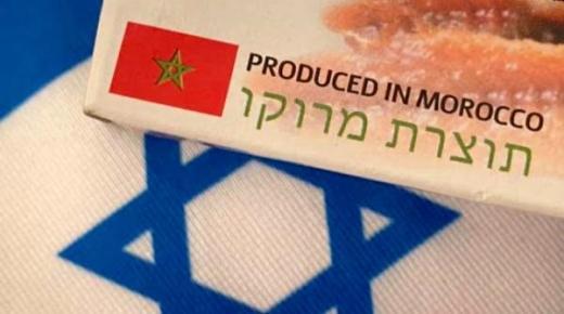 الخارجية الإسرائيلية: شركات إسرائيلية تستورد من المغرب الكسكس والسردين
