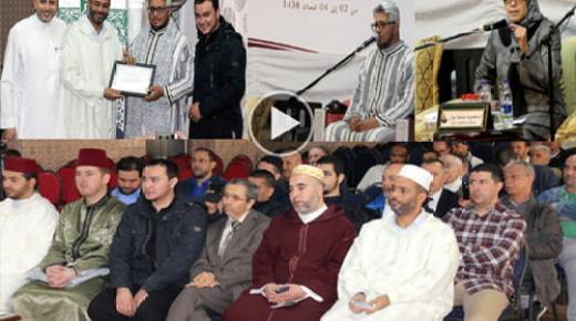 """اختتام فعاليات الملتقى السنوي السابع عشر لجمعية طارق بن زياد بفرانكفورت بعنوان """"أهمية القران في حياة المسلم"""""""