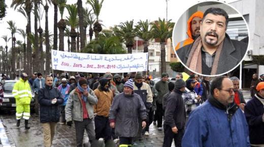موظفو بلدية الناظور يحتجون و يستنكرون صمت السلطات على الخروقات التي يتعرضون لها