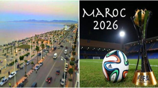 """إقرار """"الناظور"""" رسميا ضمن المدن المغربية المقترحة لاستضافة كأس العالم يثير سخرية واسعة لدى الناظوريين"""