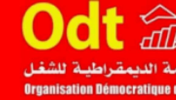 الإتحاد الجهوي للمنظمة الديمقراطية للشغل (جهة الشرق) ينظم ندوة صحفية بالناظور و هذه محاورها (+وثيقة)