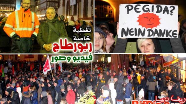 آلاف الألمان يشاركون في مسيرات ضد حركة بيغيدا المعادية للإسلام (شاهدوا الفيديو والصور)