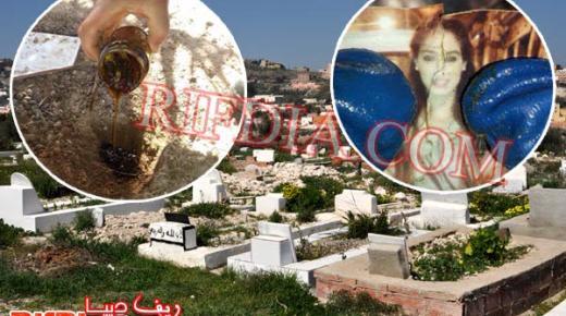 خطير: العثور على أعمال سحر وشعوذة بمقبرة سيدي ورياش بفرخانة