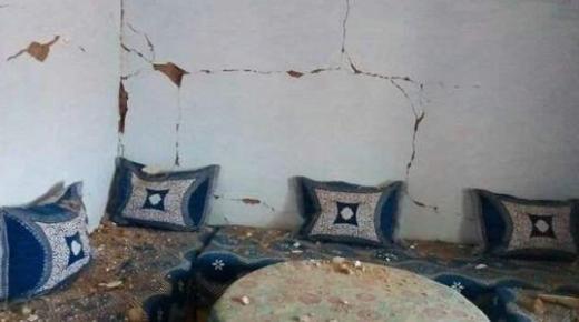 صور.. هزات أرضية ارتدادية وسط المغرب تثير رعب المواطنين
