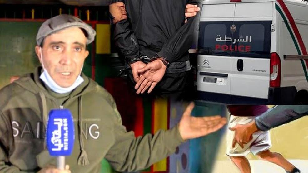 اغتصاب تلميذ بمؤسسة ابن حزم بالناظور ورئيس جمعية الآباء يروي التفاصيل الحقيقية للحدث (فيديو)