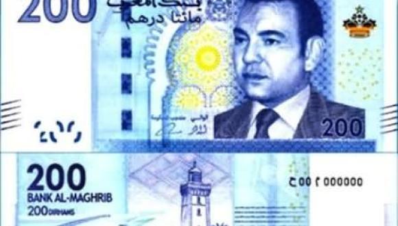 غريب: طالبة مغربية حولت غرفتها الى معمل لطباعة أوراق مالية مزورة منها 40 مليون تم ضبطها