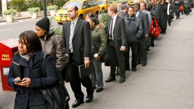 زيادة عدد العاطلين عن العمل في الولايات المتحدة تفوق المتوقع